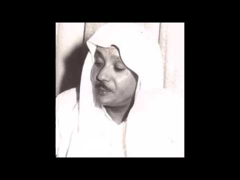 surat al hajj (damascus radio 50s)