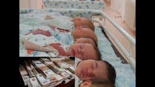 """На Дальнем Востоке выделят более 3 миллиардов рублей на """"повышение рождаемости"""" в 2019"""