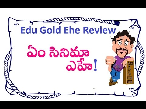 Eedu Gold Ehe Telugu Movie Review | Sunil | Sushma Raj | Richa