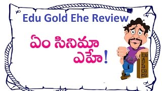 Eedu Gold Ehe Telugu Movie Review  Sunil  Sushma Raj  Richa Panai  Maruthi Talkies Review