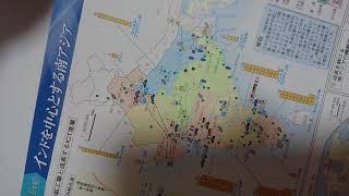 【Taboo】8ch;Fuji SANKEI corp.by S.Korean&PINO's political party ''民団Minda('Mindanao)'' thumbnail