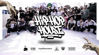 HIPHOP HOUSE presented by LIFE HOUSE | RAP IS NOW