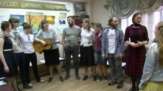 02 ШК вожатых  День первый  Песни под гитару