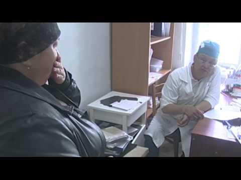 Детская инфекционная больница в брянске расписание врачей