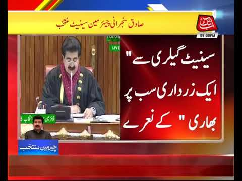 Sadiq Sanjrani Elected As New Chairman Senate