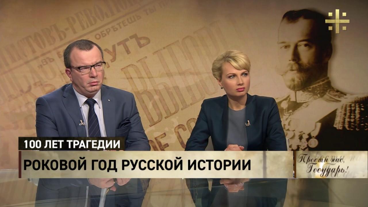 Константин Малофеев: Государь не отрекался
