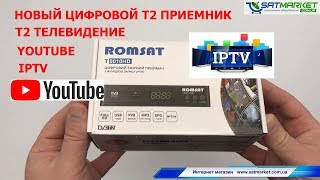 Видео обзор Romsat T8010HD