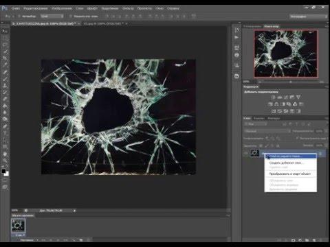 создаем кисть битое стекло фотошоп Cs6