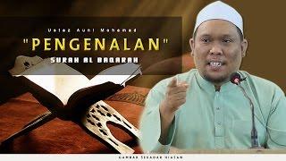 Pengenalan Surah Al Baqarah   Ustaz Auni Mohamad