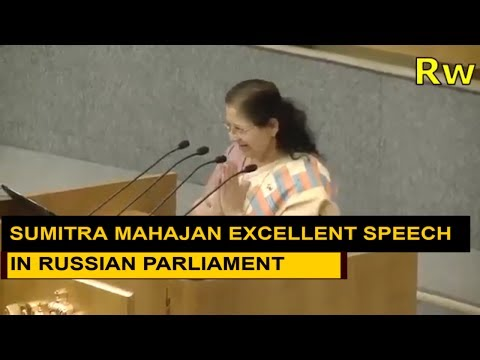 Proud Moment Of India | Sumitra Mahajan Excellent Speech In Russian Parliament ||