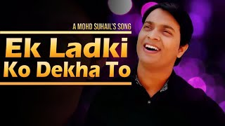 Ek Ladki Ko Dekha To Aisa Laga Home Made By-MOHD SUHAIL
