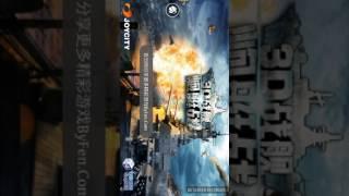 Waship Batle Gameplay Part 3 The Battle Begins