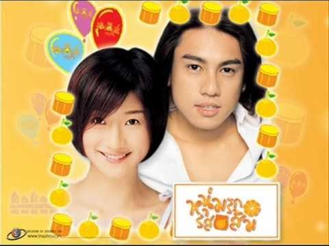 Ost.Marmalade Boy - หนุ่มรักรสส้ม [温室的花] mp3