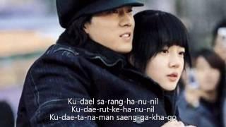 Sorry I Love You  - Sojunghansaram ( My Precious Person )