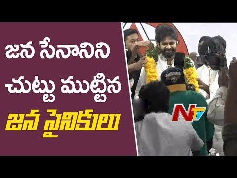 Janasena Activists Convey New Year Wishes to Pawan Kalyan | NTV