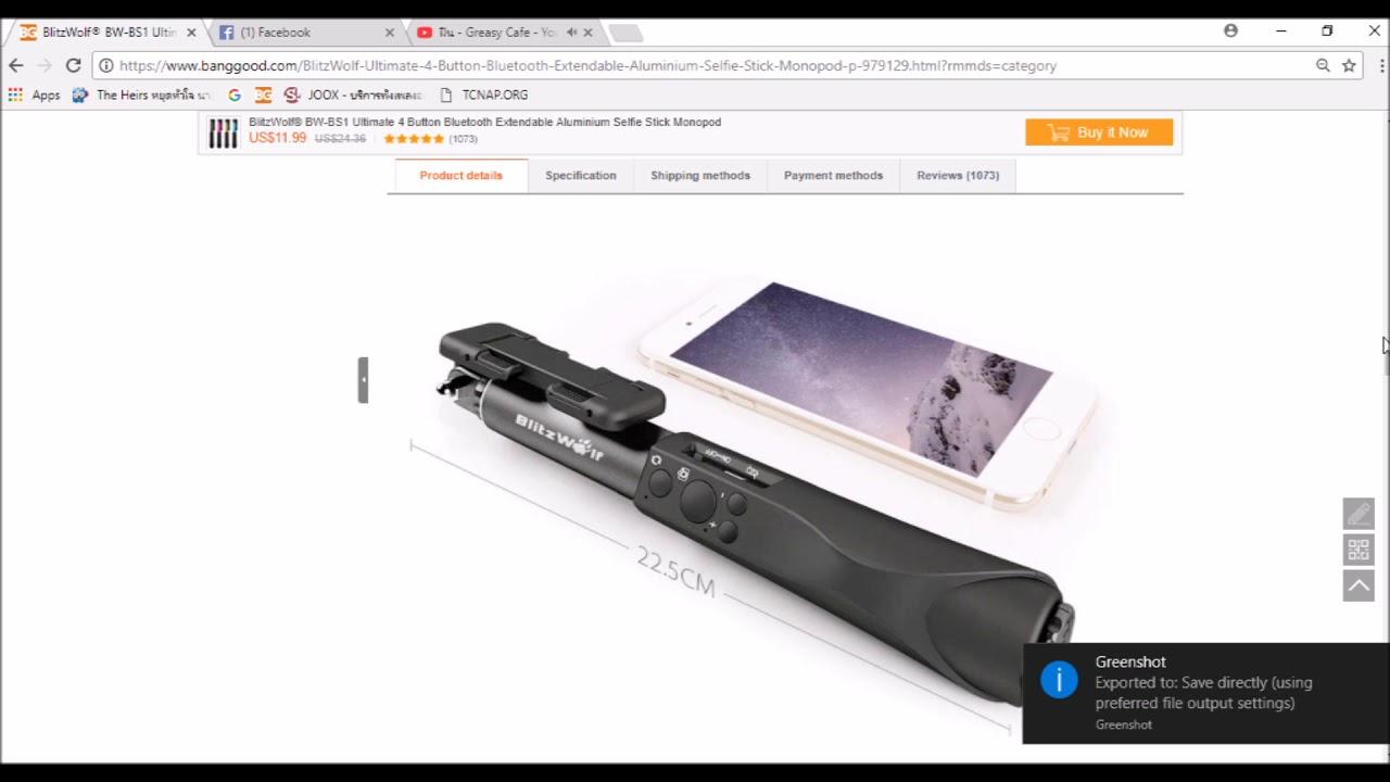 Blitz Wolf лучший монопод? распаковка посылки из Китая - YouTube