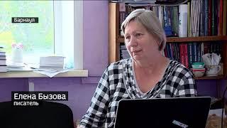 Алтайские художники и писатели в период пандемии стали больше творить