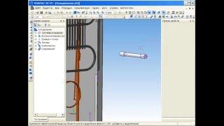 Конструктор 5 в КОМПАС-3D, трубопроводы