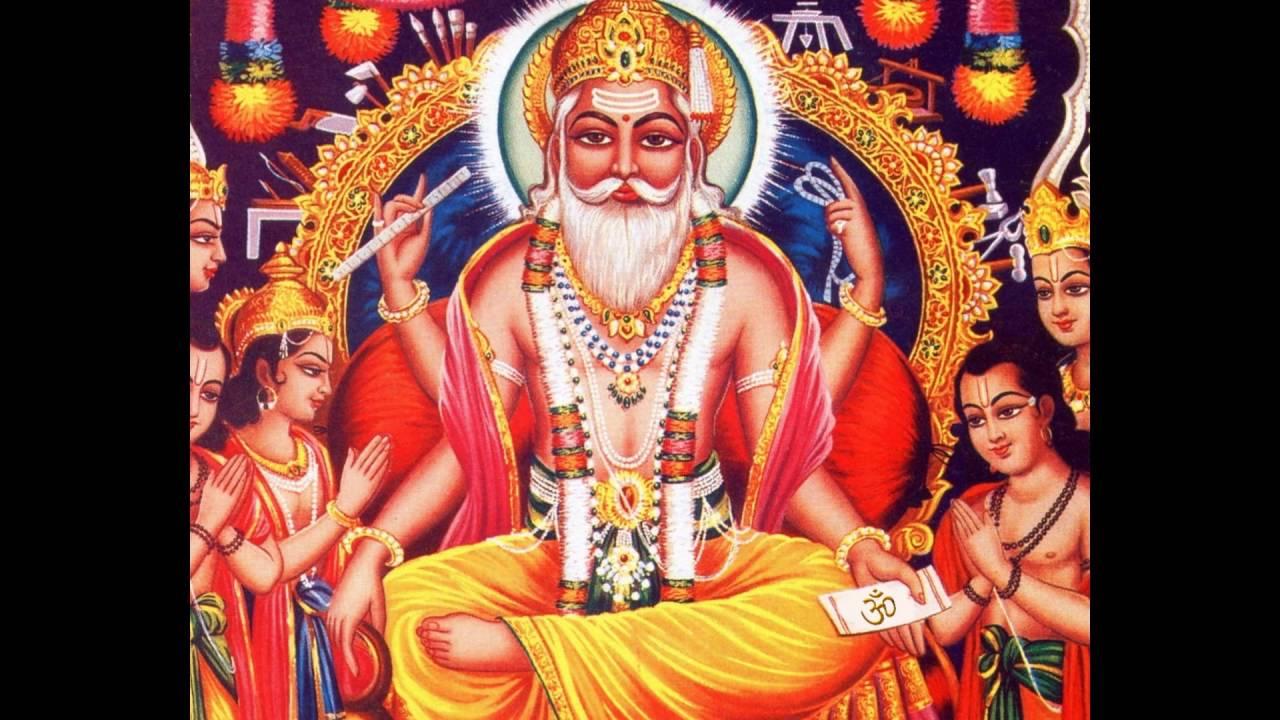 Good Wallpaper Lord Vishwakarma - maxresdefault  Photograph_392111.jpg