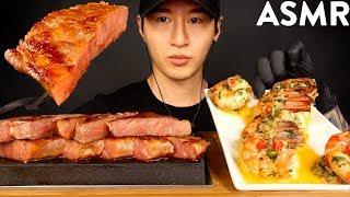 ASMR A5 JAPANESE WAGYU &amp GARLIC SHRIMP MUKBANG (No Talking) COOKING &amp EATING SOUNDS  Zach Choi ASMR