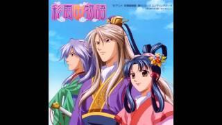 Cover: Hajimari no Kaze (Saiunkoku Monogatari)
