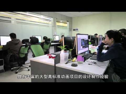 Shiwei Animation Studio, one of the best animation studios based in China