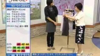 FASHION SUPER MODEL GIRL中島史恵さん. FUMI-CHA 513892 中島史恵 動画 18