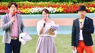 2017.05.14第12回ヴィクトリアマイル(G1)レース回顧②谷桃子&TIM(ゴルゴ...