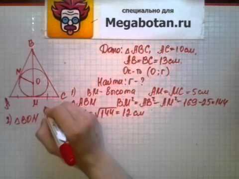 Номер 689 Геометрия 7 9 класс Атанасян
