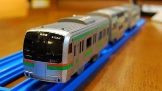 【xe lửa đồ chơi 】Tomy Pla-Rail Plarail S-61 loạt E233 Shonan Màu 00137 vn