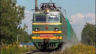 """""""Пропесочил"""". ВЛ10У-756 с грузовым поездом"""
