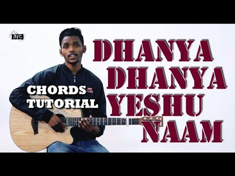 Dhanya Dhanya Yeshu Naam | Guitar Chords Tutorial by AFC Music | Popular Hindi Christian Song thumbnail