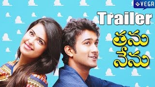 Thanu Nenu Movie Trailer - Latest Tollywood Movie 2015