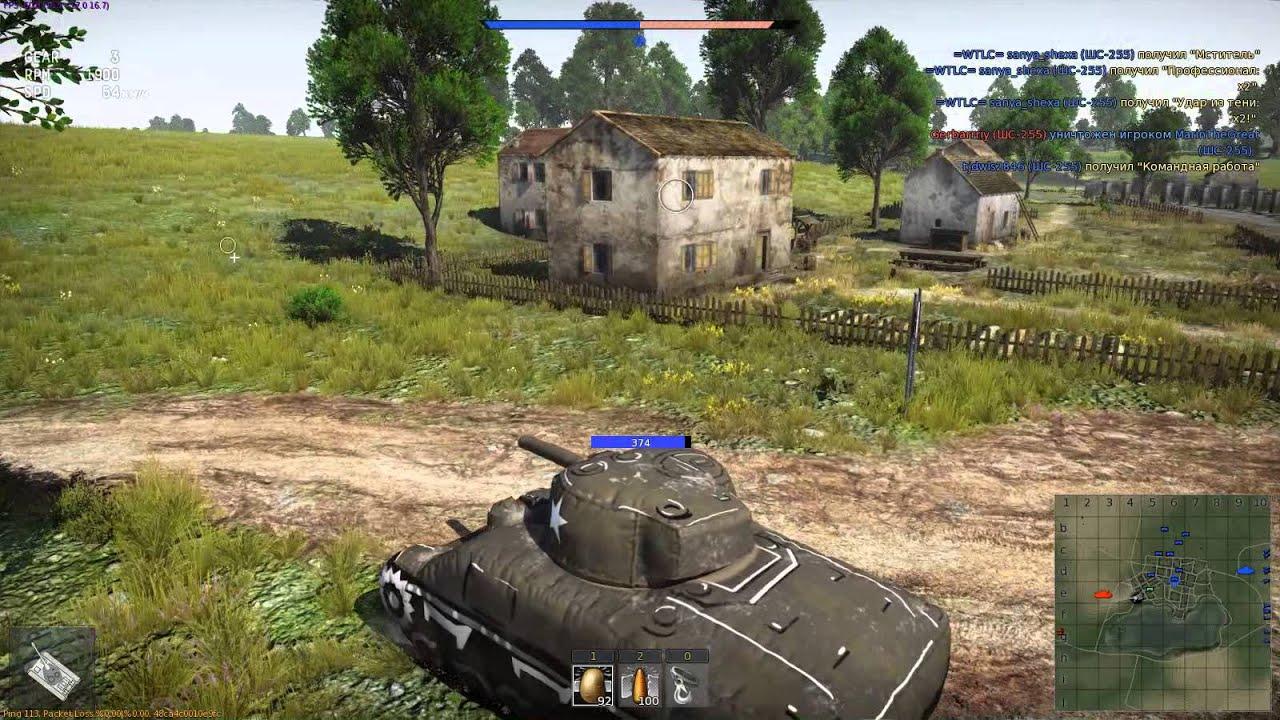 танки war thunder прем танки