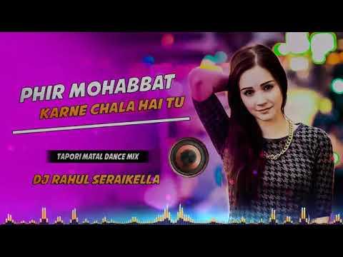 Phir mohabbat female mp3 song download