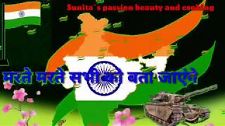 happy independence day whatsapp status video download 2018