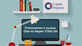 Bitfinex - обзор криптовалютной биржи