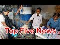 Top Five News Bulletin