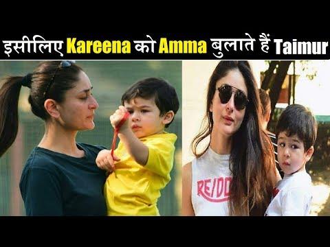 "Taimur Ali Khan Calls Kareena Kapoor ""Amma"", This is The Reason  Kareena on Taimur Mp3"