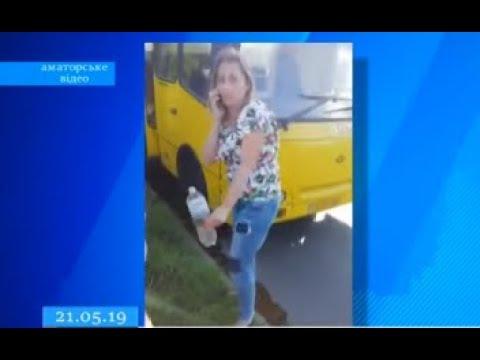 ТРК ВіККА: У черкаській маршрутці під час руху дитині обшпарило ноги