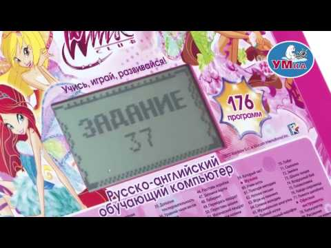 Русско-английский компьютер Winx ТМ Умка