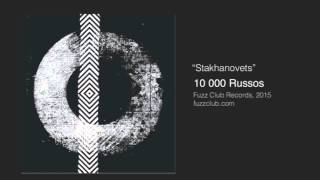 10,000 Russos -  Stakonovets - Self Titled LP