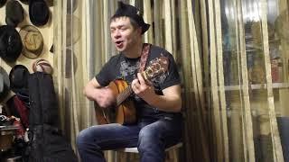 Алексей Бардин - Не робей ( Квартирник в Полтаве 17,03,2018)