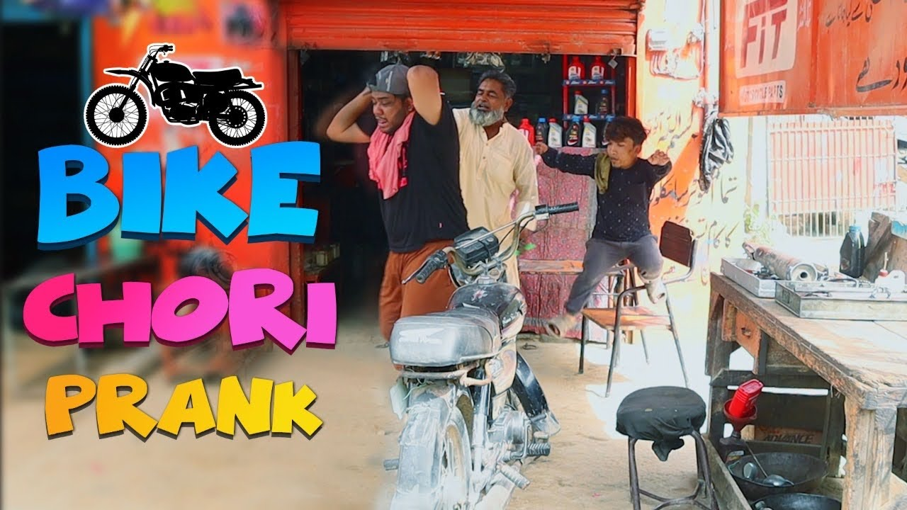 | Bike Chori Prank | By Nadir Ali & Team in | P 4 Pakao | 2020