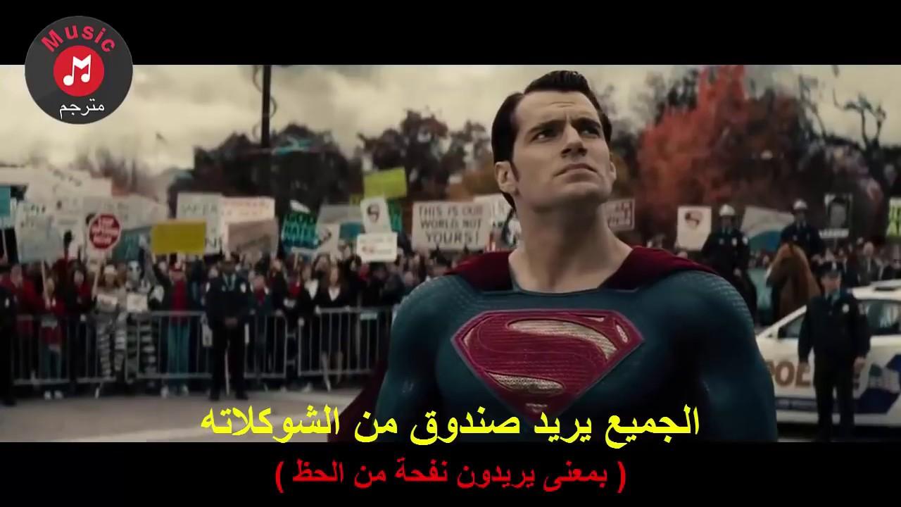 اغنية  Everybody Knows   مترجمة  من فيلم (  Justice League)