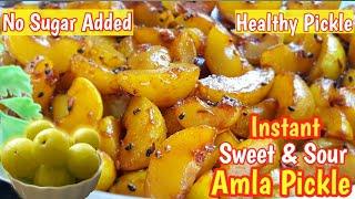 Amla Pickle Recipe | Instant Sweet & Sour Amla Pickle | amla achar recipe