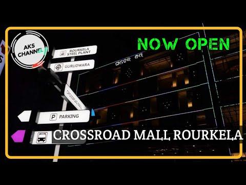 Crossroad Mall Rourkela | Opening-15th  August | Carnival Cinemas |Pantaloons |