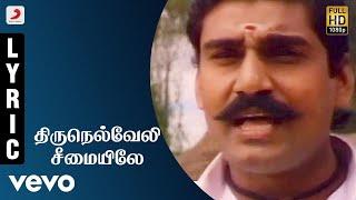 Seevalaperi Pandi Tirunelveli Seemayile Tamil Napoleon, Saranya.mp3