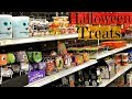 Shop With Me Target Halloween Treats, Candy , Gift ideas 2017