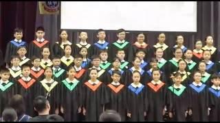 基華小學九龍塘2017畢業禮惜別會合唱